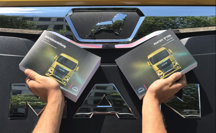 MAN Truck & Bus launches COSIMA and DOCUFY Layouter – A success story